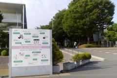 Campus Omiya