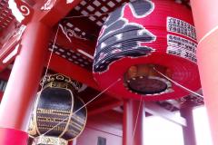 Kaminari-mon 1