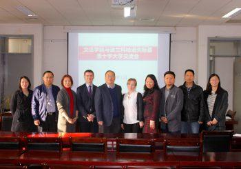 Erasmus w Chinach