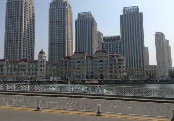 Rekrutacja do Tianjin trwa
