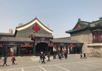 Tianjin czeka na Ciebie!