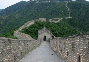 Rekrutacja do Tianjin!